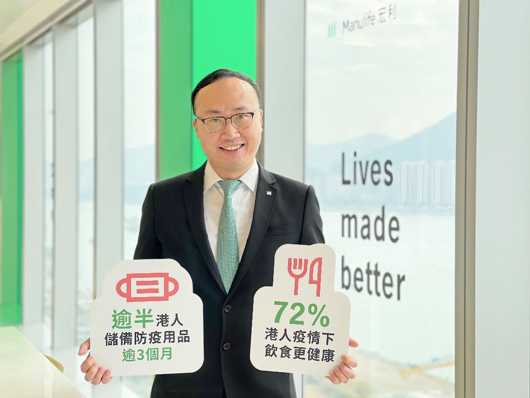 Wilton Kee, Vice President, Chief Product Officer and Head of Health at Manulife Hong Kong